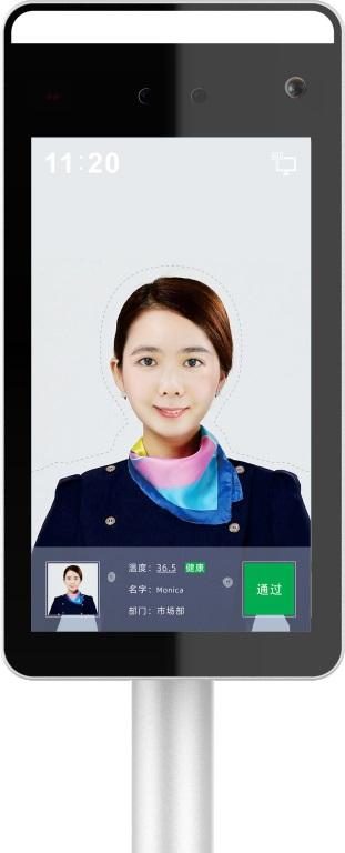 Scanner Termico per la misurazione automatica della temperatura e riconoscimento facciale.